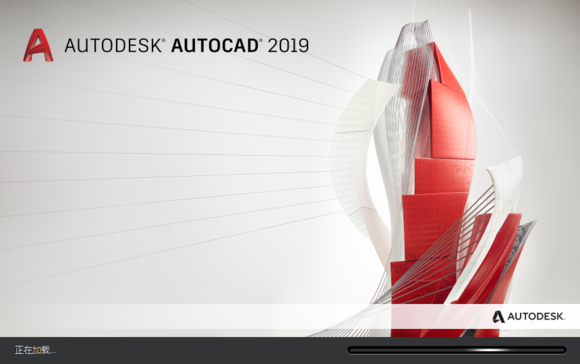 AutoCAD 2019中文版新功能